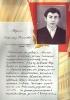 Авдиенко Александр Николаевич ц 3 Mail0861