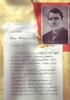 Цишковский Борис Владимирович ц 4 Mail0516