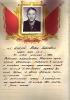 Круглов Павел Павлович ц 4 Mail0774