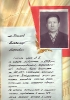 Климов Владимир Андреевич 5 Mail0136