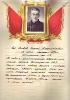 Бобов Сергей Александрович ц5 Mail0759