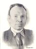 Анин Василий Михайлович ц 5 267_Аннин  ВМ