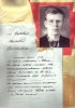 Радевич Николай Григорьевич ц 5 Mail0159