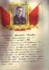 Касаткин Николай Иванович ц 5 Mail0213