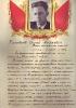 Караваев Сергей Андревич ц 5 Mail0539