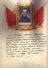 Лимонов Николай Васильевич ц 5 Mail0796