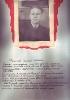Фомичов Георгий Павлович ц 5 Mail1071