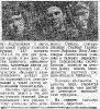 Вайланд Синцов Дерибина