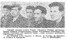 Маслов С Столбов В Брыкайло М Уланов В Новопашин В ТС 65--45