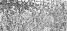 Елсуфьев ц 7бриг ТС65-52