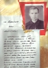 Табанаков Иван Михайлович  7 Mail0167