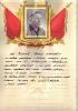 Тарасов Евгений Алексеевич ц 1 Mail0624