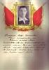 Насекин Егор Семенович ц 7 Mail0197