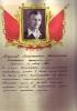 Трофимов Константин Феоктистович ц 7 Mail0199