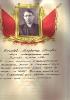 Столбов Владимир Иванович ц 7 Mail0208
