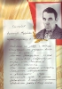Захаров Александр Федорович ц 7 Mail0447