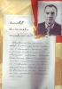 Самоловов Иван Григорьевич ц 7 Mail0470