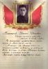 Плотников Евгений Иванович ц 7 Mail0566
