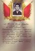 Танская Таисия Петровна ц 7 Mail0703