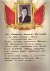 Плеханова Антонина Понтелеевна ц 7 Mail0730