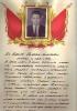 Пигалев Геннадий Николаевич ц 7 Mail0743