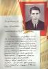 Константинов Иван Григорьевич ц 7 Mail0862