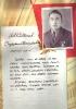 Сагитов Софуан Гатаулович ц 7 Mail0883