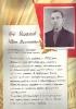 Ушаков Иван Михайлович ц 7 Mail0888