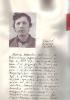 Жданов Виктор Иванович ц 7 Mail0956