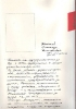 Двинский Александр Дмитриевич ц 7 Mail0991