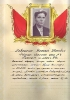 Лаврухин Василий Иванович ц 8 Mail0262