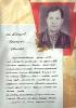 Токарев Афонасий Иванович ц 9 Mail0186