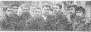 Лысов Погребняк И Резник Г Бельтюков НН Петряков А Осипов ЮН Кикирев  Шершнев МГ ТС 75-1-2