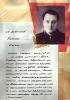 Михиенков Николай Ильич ц 8  Mail0161