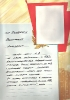 Кукарских Валентина Семеновна ц 8 Mail0175