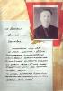 Никитин Николай Сергеевич ц 8 Mail0178