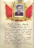Волков Анатолий Андреевич ц 8 Mail0268