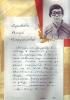 Муравьева Рашида Лутфуловна ц 8 Mail0472