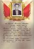 Королев Вениамин Андреевич ц 8 Mail0713