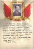 Боярских Михаил Николаевич ц 8 Mail0814