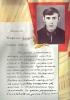 Печенкин Владимир Алексеевич ц 8 Mail0859