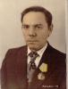 Еремеев Николай Васильевич736_