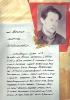Веснин Николай Владимирович ц 9 Mail0188