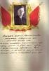 Сахаров Михаил Константинович ц 9 Mail0207