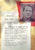 Аммасийский  Леонид Иванович ц 9 Mail0367