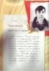 Романов Геннадий Алексеевич ц 9 Mail0869