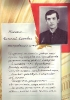 Темченко Виталий Алексеевич ц 9 Mail0897