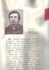 Кияев Сергей Николаевич ц 9 Mail0957