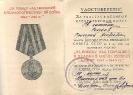 Голубев Г.Я. Удостоверения к медали за Победу на Германией.